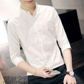 【618好康又一發】夏季白7七分袖襯衫男士韓版