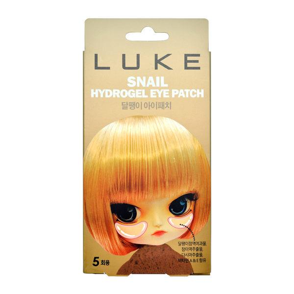 【LUKE】果凍眼膜-蝸牛淨紋5組入【買1送1】【台安藥妝】