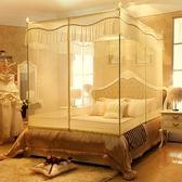 坐床式蚊帳三門1.8m拉錬方頂蒙古包1.2加密宮廷雙人1.5米床有底   西城故事