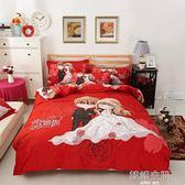 床組 新婚喜慶床上用品婚慶全棉純棉四件套大紅色結婚床品套件婚禮禮物 韓語空間