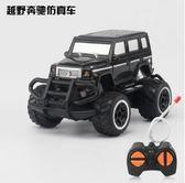 遙控玩具車兒童玩具仿真電動迷你遙控車豐田越野車