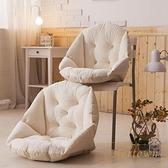 椅墊坐墊靠墊一體靠背板藤椅連體墊子【繁星小鎮】