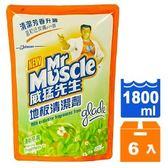 威猛先生 地板清潔劑 補充包-清新早晨 1800ml (6入)/箱【康鄰超市】