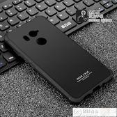 HTC U11 Eyes手機殼U11 青春版保磨砂氣囊防摔硅膠軟殼 居優佳品