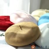 蓓蕾帽女日系甜美薄款透氣針織八角貝雷帽【淘夢屋】