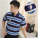 【大盤大】(P91873) 男士 短袖POLO衫 台灣製 休閒衫 橫條紋 口袋棉T 繡花款【XL和2XL號斷貨】