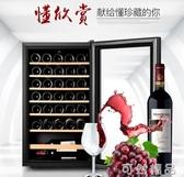 Candor/凱得紅酒櫃電子恒溫家用冷藏保鮮冰吧壓縮機透明玻璃面板 可然精品