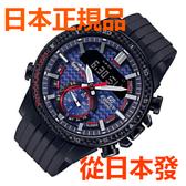 免運費 日本正規貨 CASIO 卡西歐 EDFICE ECB-800TR-2AJR 太陽能時尚商务男錶 智能手機鏈接 絕版限量款