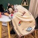 寢居小毛毯 加厚披風披肩蓋腿小毛毯辦公室午睡午休法蘭珊瑚絨沙發蓋毯子【快速出貨八折搶購】
