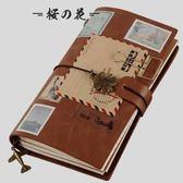 TN旅行手帳本子復古隨身筆記本文具皮日記本活頁a5創意記事手賬本【櫻花本鋪】