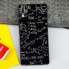 [I4332 軟殼] SONY Xperia L3 I4312 手機殼 保護套 外殼 數學公式