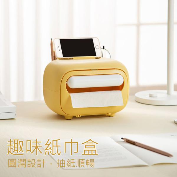 趣味紙巾盒 趣味收納面紙盒 衛生紙架 收納小物 收納遙控器