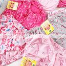女童純棉內褲三件組,約合適1歲半穿的