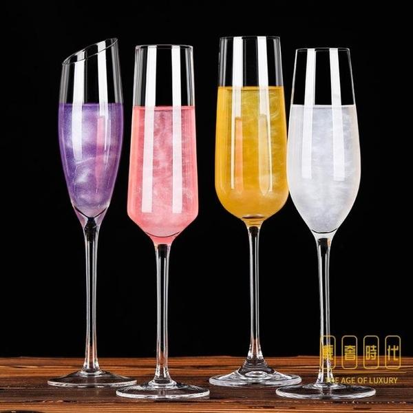 家用玻璃香檳杯斜口紅酒杯高腳杯創意起泡甜酒杯【輕奢時代】