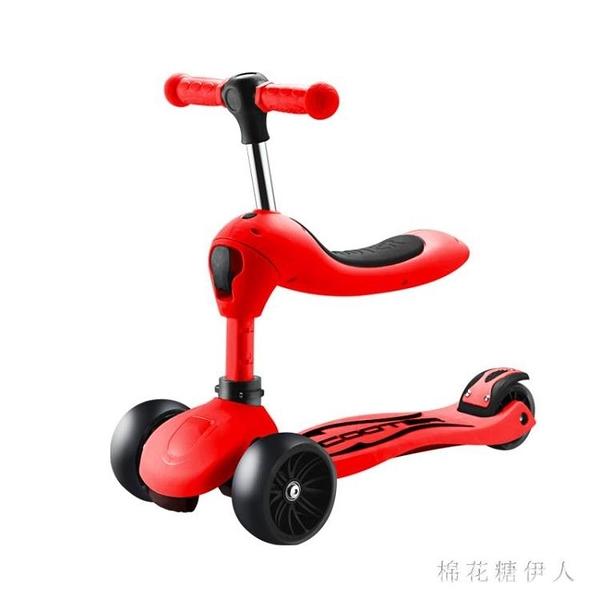 德國兒童滑板車3輪折疊可坐1-8歲滑滑車三合一嬰幼兒寶寶溜溜車PH2864【棉花糖伊人】