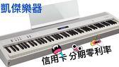 凱傑樂器 ROLAND FP-60 電鋼琴  88鍵(白色) 公司貨
