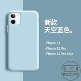 天空藍8小米9手機殼SE液態10硅膠CC9美圖e軟【輕派工作室】