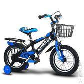 兒童自行車酷巴哥寶寶腳踏單車2-3-4-6-8-9-10歲童車男孩小孩女孩 igo街头潮人