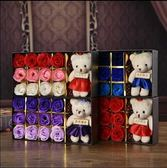 香皂花禮盒 生日禮物多款香皂花束禮盒小熊精美禮盒裝【滿一元免運】