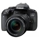 Canon EOS 800D 旅遊鏡組 ...