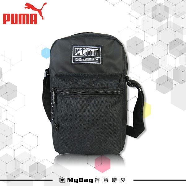 PUMA 側背包 黑色 經典款休閒側背包 小包 隨身包 075734 得意時袋