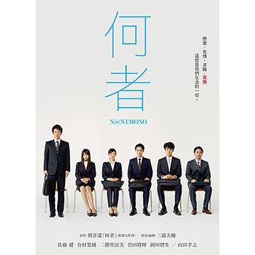 何者 DVD Someone 免運 (購潮8)