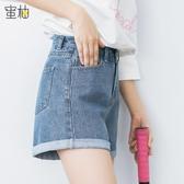 短褲 韓版寬鬆牛仔短褲夏高腰捲邊闊腿超短褲學生破洞熱褲 免運