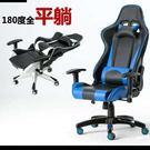 【IDEA】立體包覆加大賽車椅 電競椅 ...