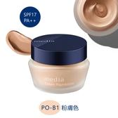 媚點 極上粉嫩保濕粉底霜 PO-B1 粉膚色 (25g)