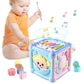 兒童六面盒安撫音樂燈光玩具 多功能手敲琴六面屋-JoyBaby
