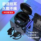 無線藍芽耳機真5.0掛耳式耳機潮男型男商務男白領女士THC 三星 小米 OPPO vivi超長時間使用