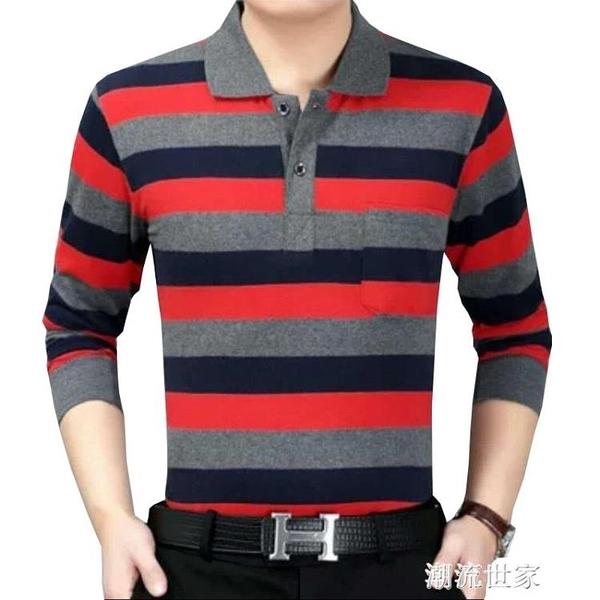 男士長袖t恤純棉翻領爸爸裝中年有口袋男上衣秋季條紋休閒polo衫『潮流世家』