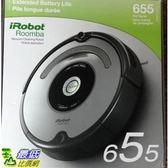 [春節特賣 如果沒搶到鄭重道歉] iRobot Roomba 655 寵物版智能掃地機機器人吸塵器  不含虛擬牆