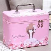 化妝包大容量小號便攜正韓簡約可愛洗漱品收納盒大號化妝箱手提