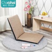 潮宅 懶人沙發可折疊單人榻榻米坐墊床上小沙發椅飄窗椅靠背椅YXS『小宅妮時尚』