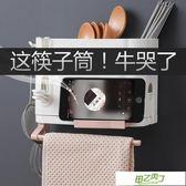 筷子籠 筷子筒壁掛式筷籠子瀝水置物架托家用筷籠筷筒廚房餐具創意收納盒