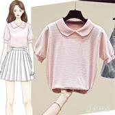冰絲短袖針織衫薄款女裝2020年新款春裝條紋T恤女士夏季上衣 LF4992【東京衣社】