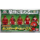 海賊戰隊 戰隊鑰匙組01 Power Rangers Gokaiger Key Set 01 魔特獸 (BANDAI) 65028