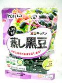 Hana~蒸黑豆65公克/包 ×5包