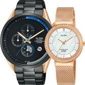 情人節限定 ALBA雅柏 東京情人限定對錶 VD57-X135KS+VJ21-X132K(AM3594X1+AH8496X1)
