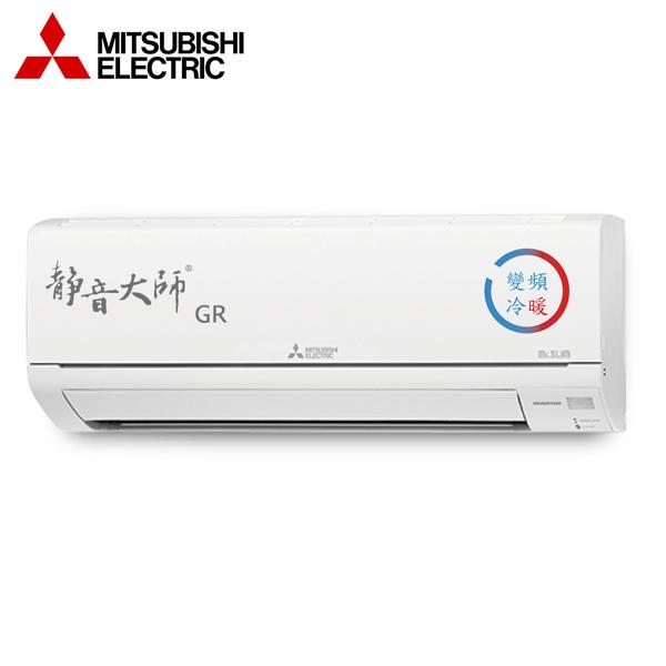 MITSUBISHI三菱 2-4坪 1級 變頻冷暖一對一分離式冷氣 MSZ-GR22NJ/MUZ-GR22NJ 靜音大師