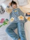 睡衣 韓版可愛法蘭絨睡衣女士套裝春秋冬季加厚珊瑚絨可外穿學生家居服 伊蒂斯