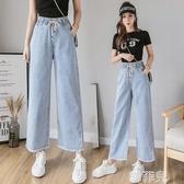 牛仔寬褲 牛仔褲子女夏裝2020新款初中高中學生韓版高腰寬鬆休閒直筒闊腿褲 韓菲兒