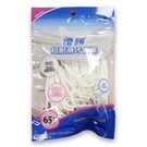 優護 超耐滑牙線棒 (65支/包,單包) 牙線【杏一】