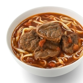 【KK LIFE-紅龍】番茄腱心牛肉麵(牛肉湯600g*2包; 麵220g*2包)