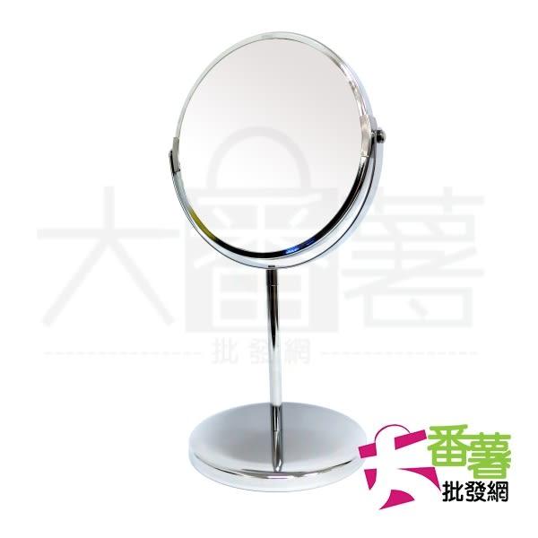 上豪101雙面桌上鏡 [15F3] - 大番薯批發網