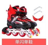 直排輪 溜冰鞋直排輪男女初學者輪滑鞋成年專業旱冰花式平花鞋閃光鞋【快速出貨八折優惠】