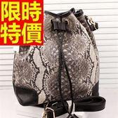 水桶包-可肩背流行有型皮革女側背包1色58o35【巴黎精品】
