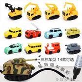 劃線跟筆車畫線玩具創意光感應工程坦克小汽車熱銷兒童生日禮物品  西城故事