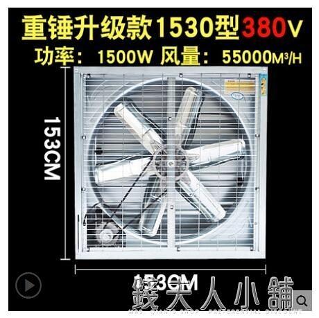 負壓風機工業排風扇大功率強力抽風機工廠大棚養殖通風排氣換氣扇ATF 夏季特惠